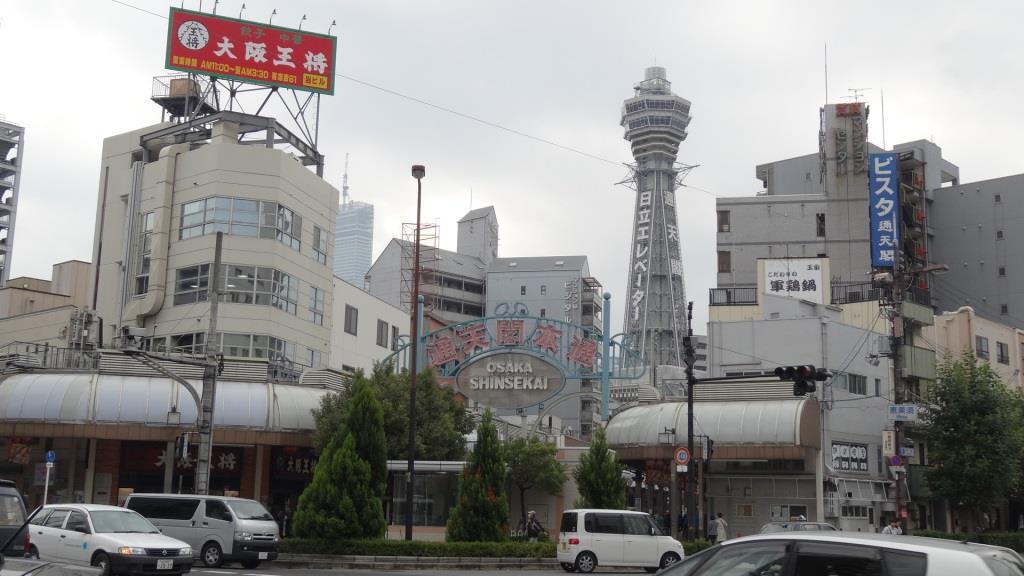 大阪マラソン 通天閣