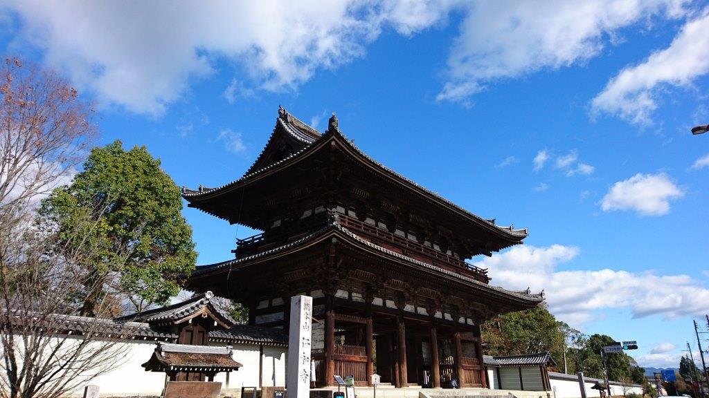 世界文化遺産 仁和寺