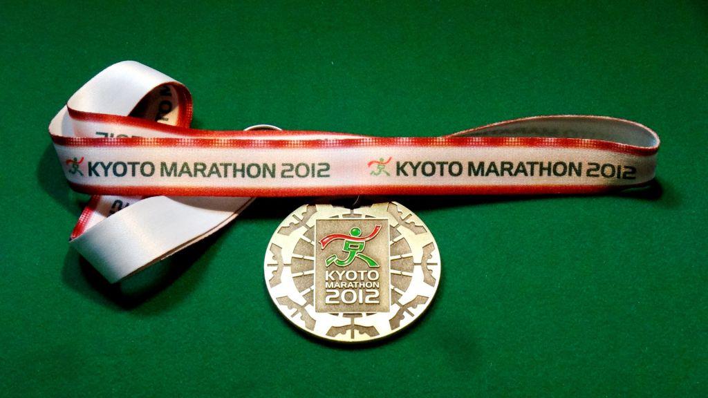 京都マラソン2012 完走メダル