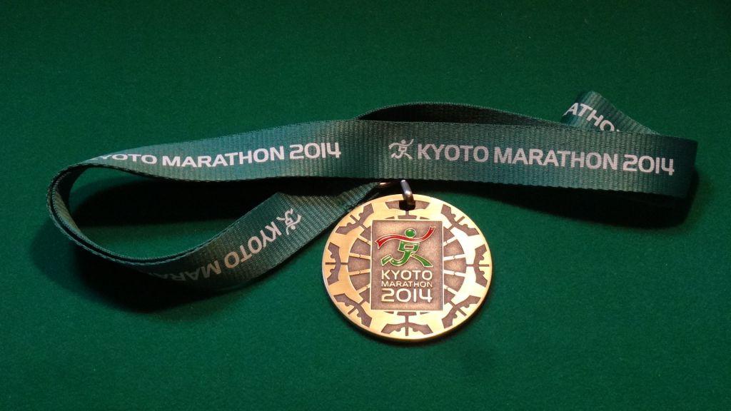 京都マラソン2014 完走メダル
