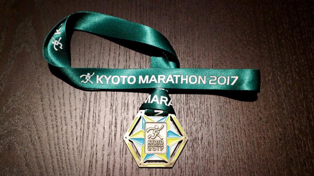 京都マラソン2017 完走メダル
