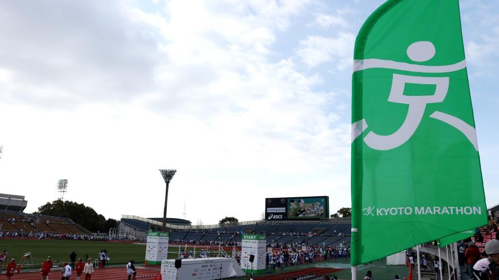 京都マラソン2018 西京極陸上競技場