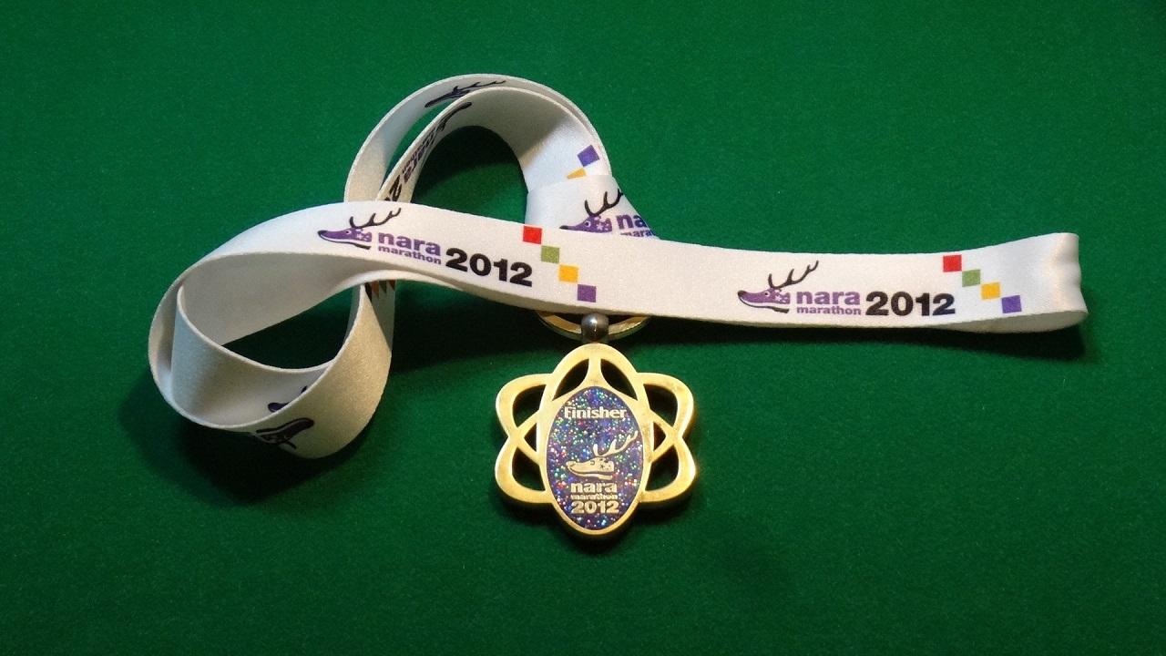 奈良マラソン2012 完走メダル