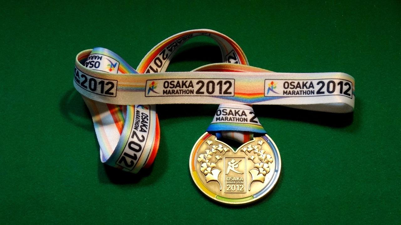 大阪マラソン2012 完走メダル