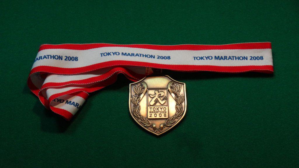 東京マラソン2008 完走メダル