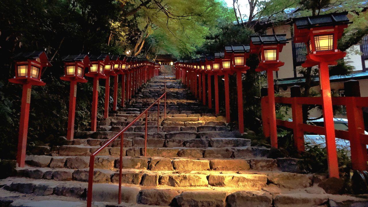 https://www.aroma-life.happy-clovers.com/wp-content/uploads/2020/09/KuramaKifuneNMV71280.jpg